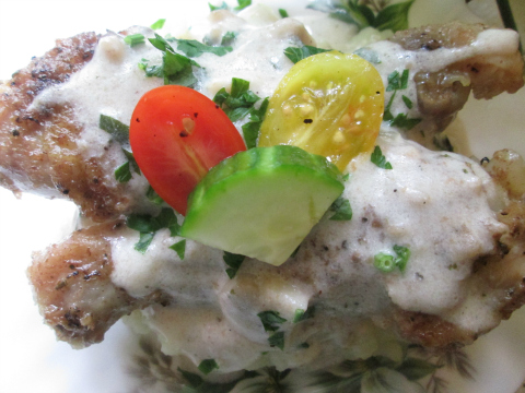 Chicken Leg Recipe in Mushroom Sauce
