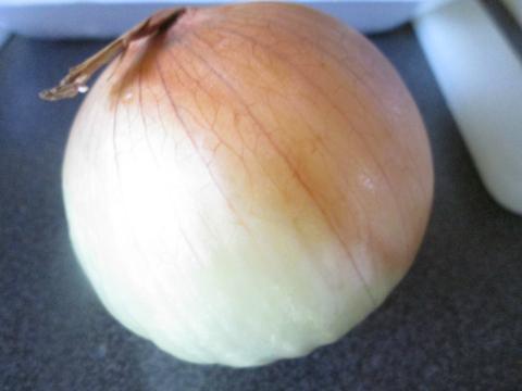 Onion for Chicken ala King Recipe